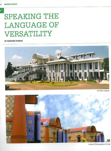 Antarya | Kembhavi Architects Bangalore | Hubli