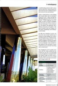 KAF Architects Bangalore 20170130171533_00030_02