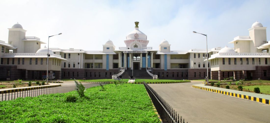 District Office Complex | Kembhavi Architects Bangalore | Hubli