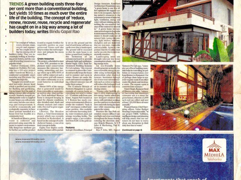 KAF Architects Bangalore Home