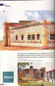 KAF Architects Bangalore 1_02