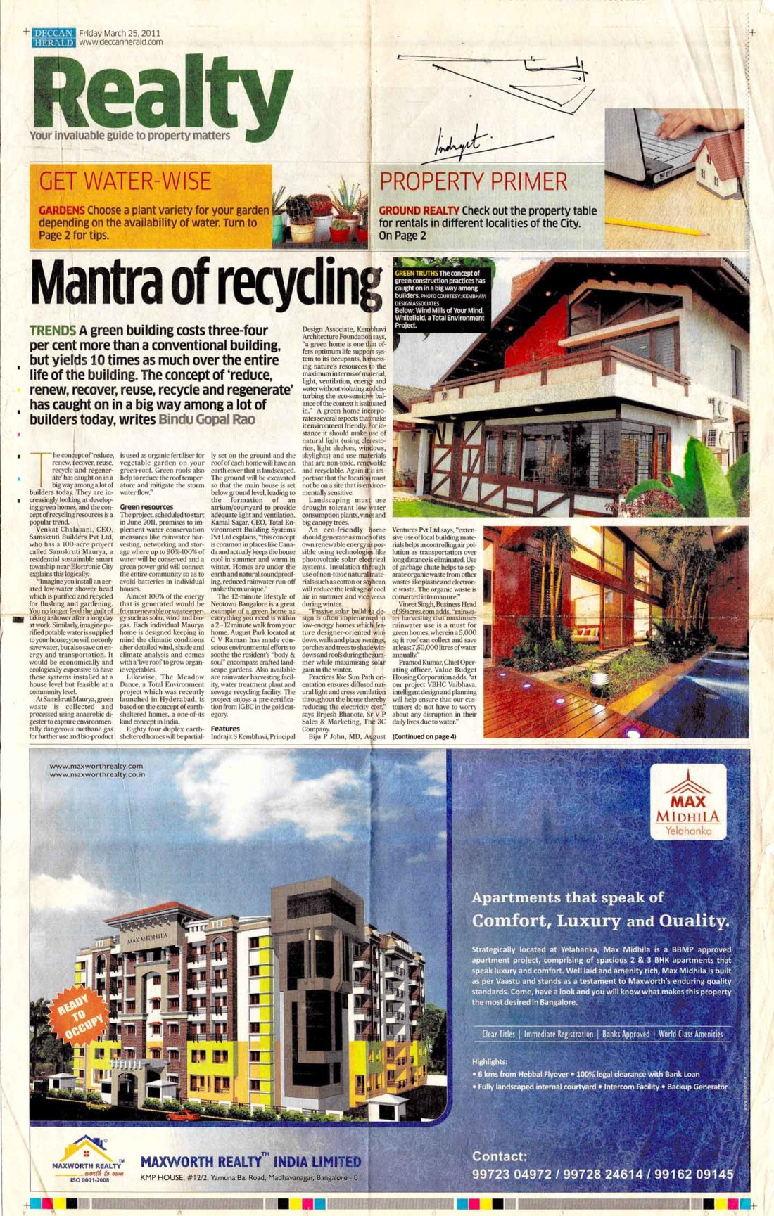 KAF Architects Bangalore Deccan Herald - Realty : Mantra Of Recycling